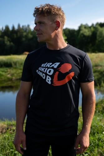 """NAUJA 2021! Unisex marškinėliai """"Nėra jokio plano B"""""""